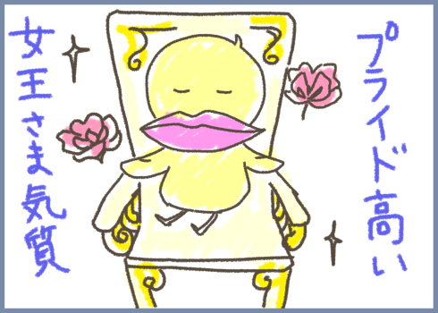 manga5-ruby